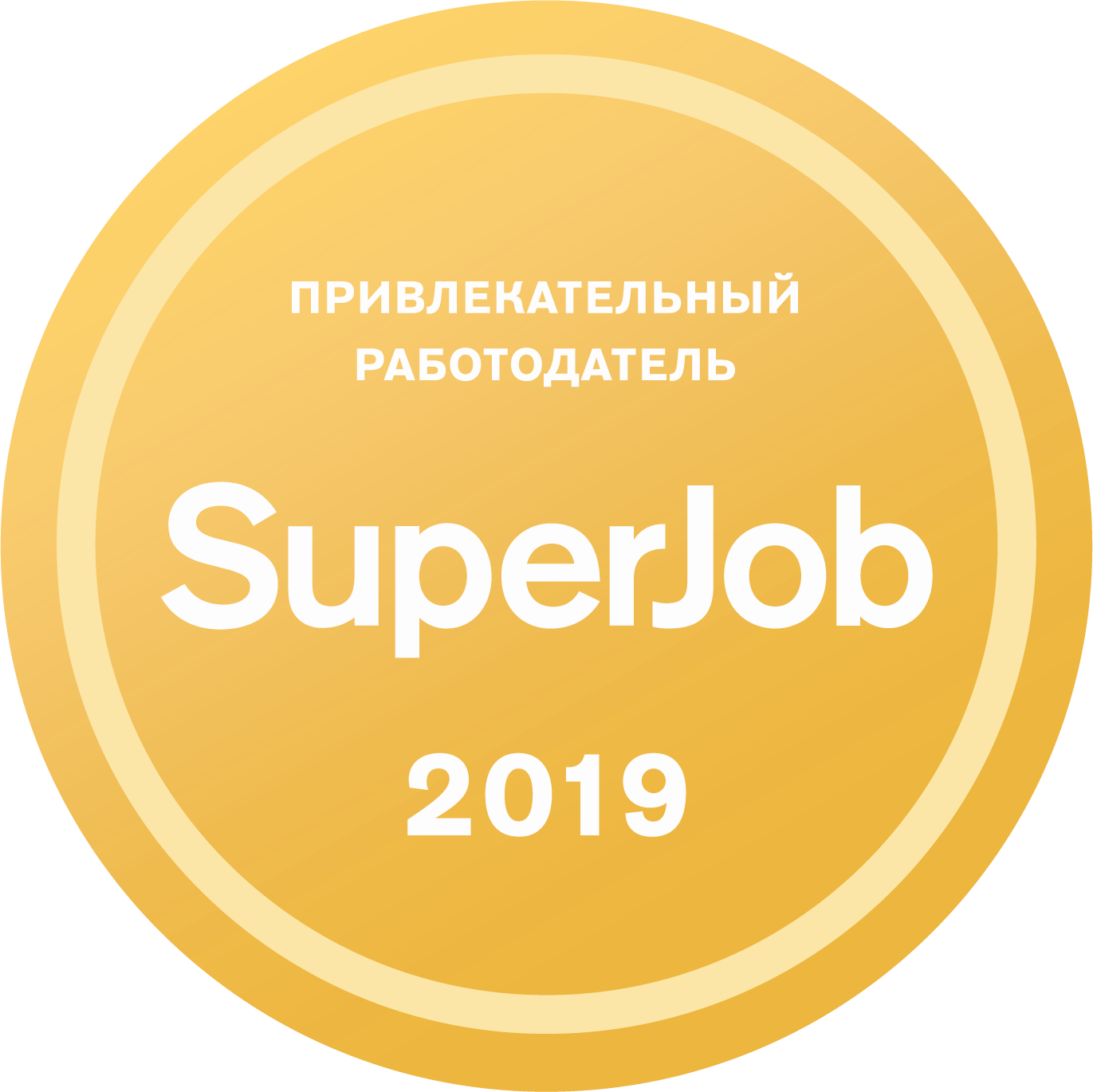 Repropark is an attractive employer according to SuperJob